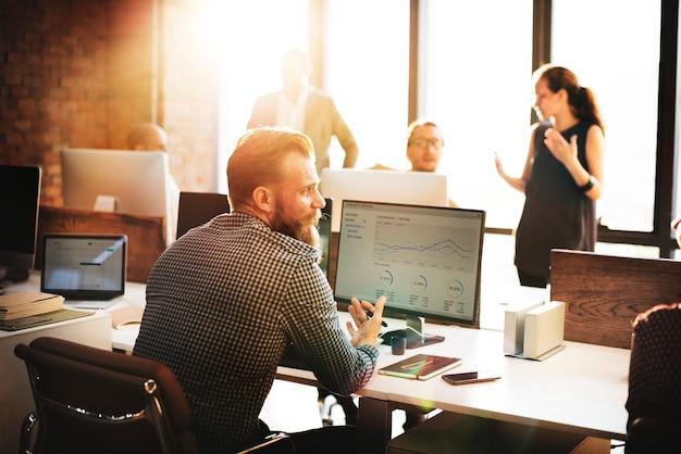 온라인 증권 거래소 팀