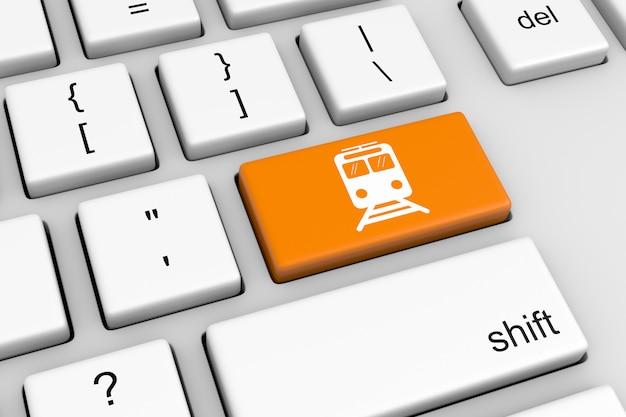 온라인 열차