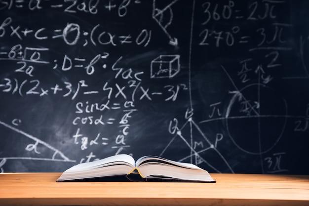 다시 학교 개념으로 칠판 교실에서 테이블에 책