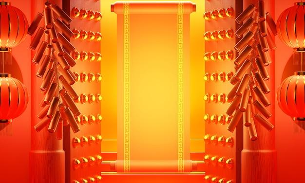 빨간 랜턴, 폭죽 및 텍스트 스크롤로 중국 스타일의 문 입구를 엽니 다.