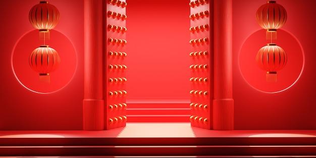 빨간 랜 턴과 중국 스타일의 오픈 게이트 입구. 행복 한 중국 새 해 축제 배경 개념입니다. 3d 렌더링