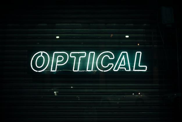 Оптический знак в неоновых огнях