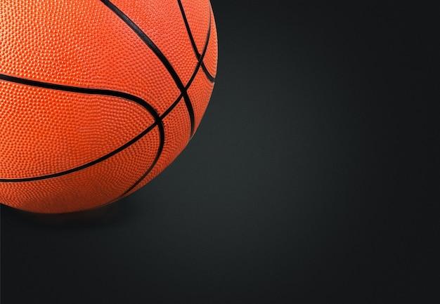 회색 배경에 주황색 농구 공