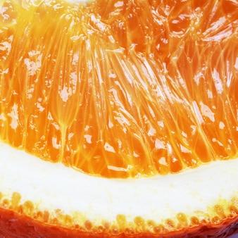オレンジをクローズアップ