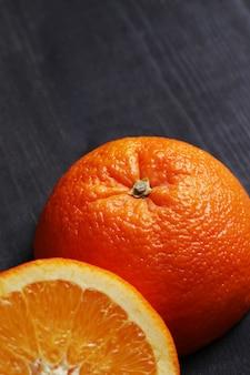 オレンジの半分