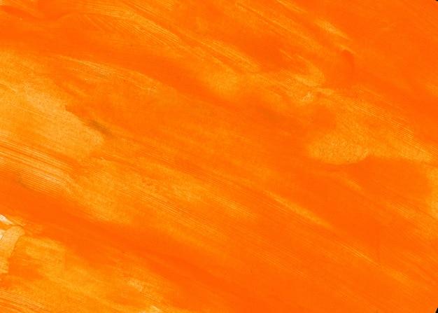 오렌지 텍스처