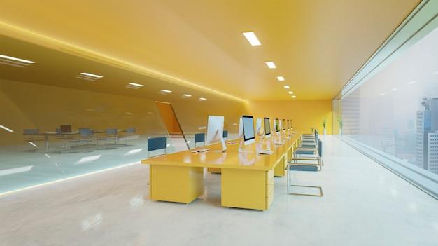オレンジ色の壁、セメントの床、ガラスのファサード照明デザインのモダンなオフィス