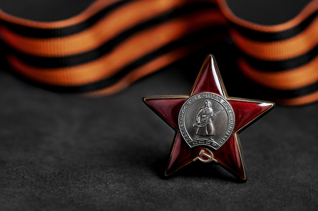 Order of red star on st. george's ribbon. 9 may greeting card