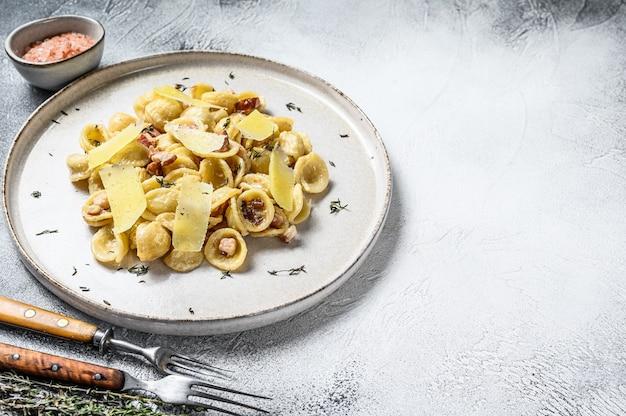 パンチェッタ、卵、ハードパルメザンチーズ、クリームソースのオレキエッテ自家製カルボナーラパスタ