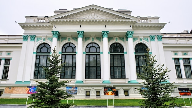 Organ hall in chisinau, moldova