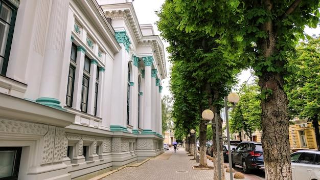 モルドバ、キシナウのオルガンホール