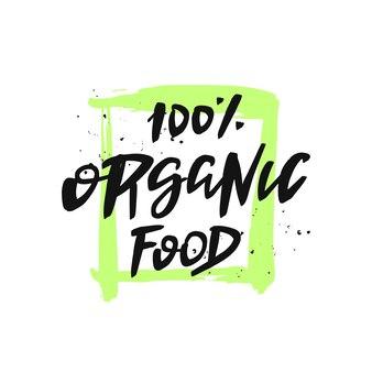 Органические продукты питания надпись рисованной цитата