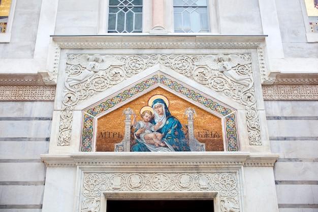 Церковь святого спиридона, триест