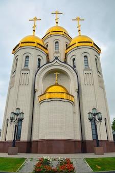 Православная церковь на мамаевом кургане