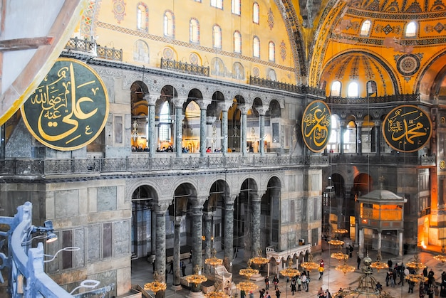 Orthodox pilgrims visited the aya sophia mosque in christmas.