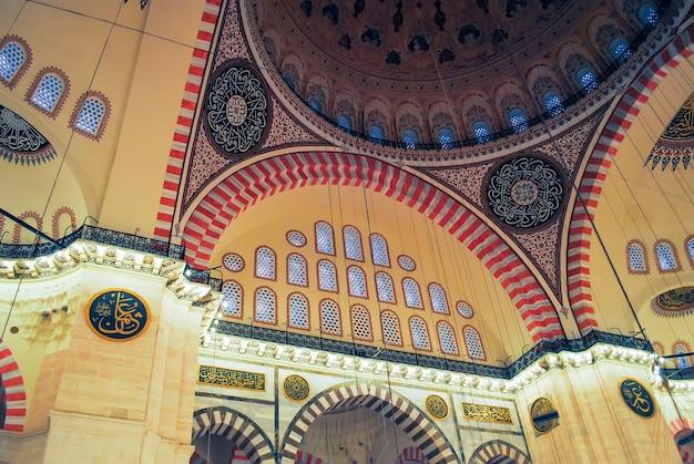 Православные паломники побывали на софийской мечети в рождество.