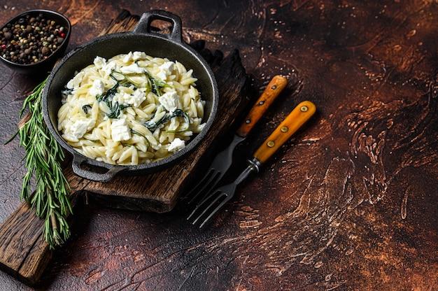 녹색 채소 시금치를 곁들인 오르 조 프리마 베라