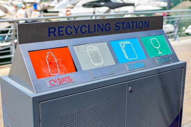 一般廃棄物とリサイクル廃棄物用のコンパートメントを備えた屋外の公共ゴミ箱