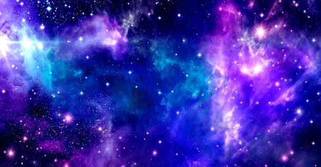 Космическое пространство на фоне туманности и звезд