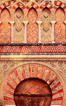 Outside the mosque of cordoba.