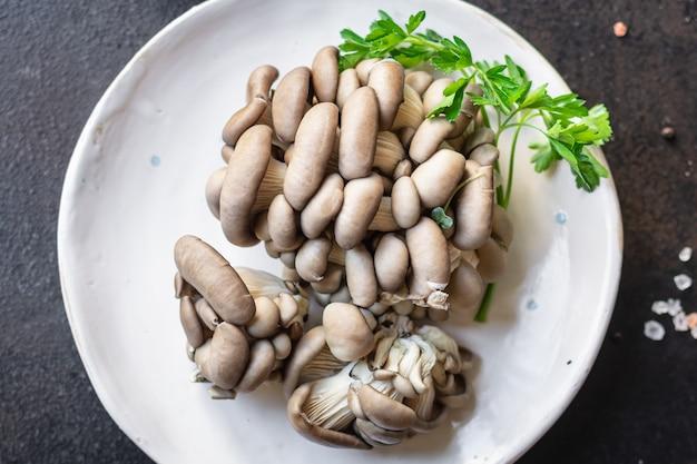 ヒラタケ生きのこ食事スナックダイエットビーガンまたはベジタリアン料理
