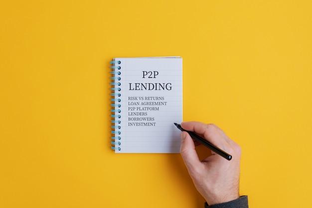 P2p貸付モデル