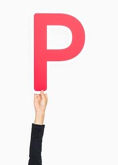 手を手紙p記号を保持する