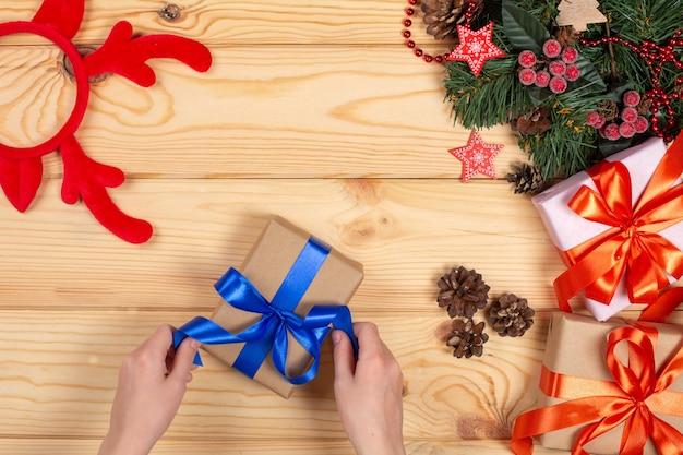 クリスマスプレゼントの包装
