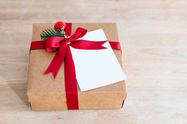 クリスマスプレゼントの梱包