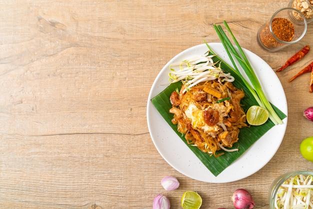 パッタイ-乾燥塩エビと豆腐のビーフン炒め