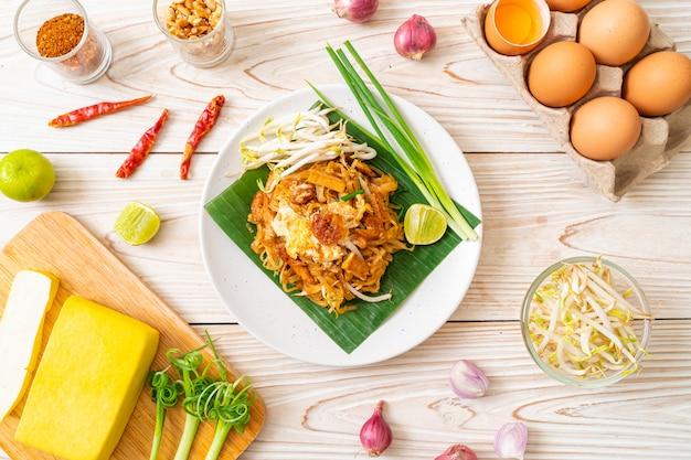 パッタイ-チャーハン麺