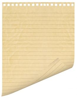 分離された白のページ