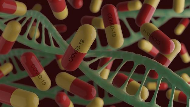 コロナウイルスのインフルエンザ菌に対する鎮痛剤