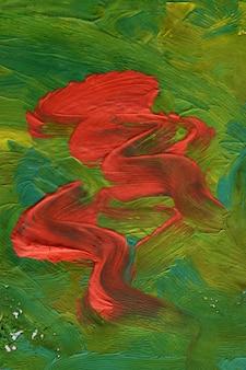 ペイントペーパー赤緑クリエイティブアートセラピー