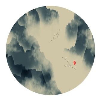 일본 브러시 소재 나무 그림