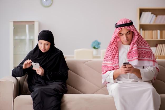 Pair of arab man and woman