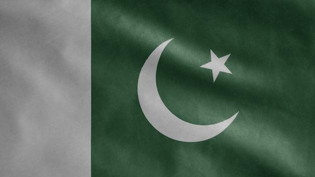 風に揺れるパキスタンの旗。パキスタンのテンプレート吹く、柔らかく滑らかなシルクのクローズアップ。