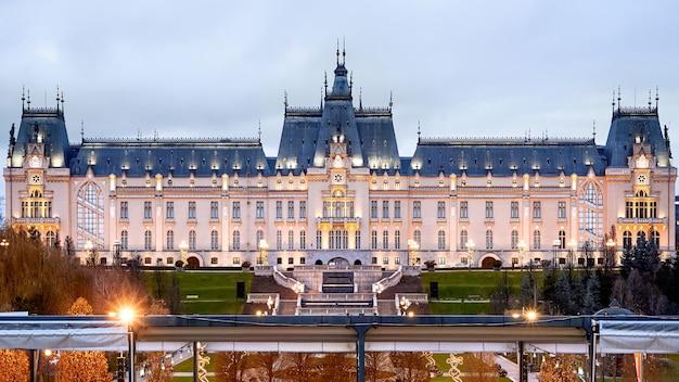 야 쉬, 루마니아 문화 궁전