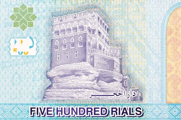 Palace on the rock in wadi dahr from yemeni money