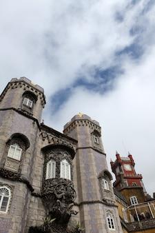 ペーナ宮殿、シントラ、ポルトガル