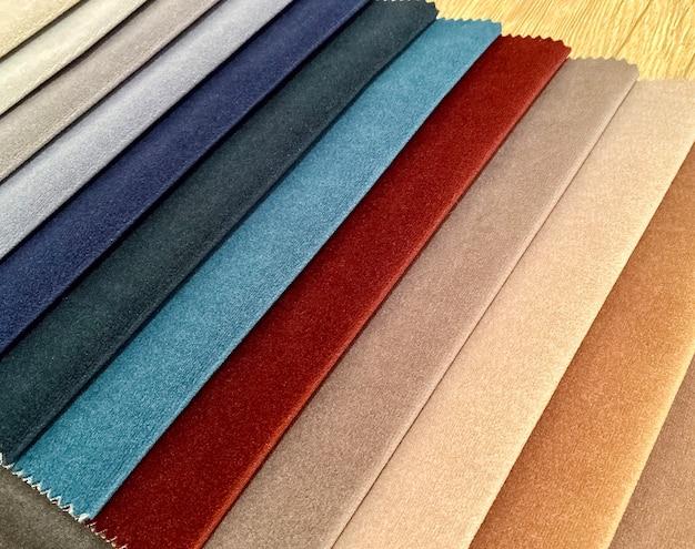 가구용 패브릭 샘플 팔레트. 여러 가지 빛깔의 직물. 배경, 질감