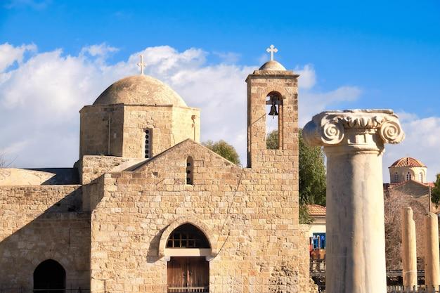 パフォス、キプロスのpanagia chrysopolitissa大聖堂