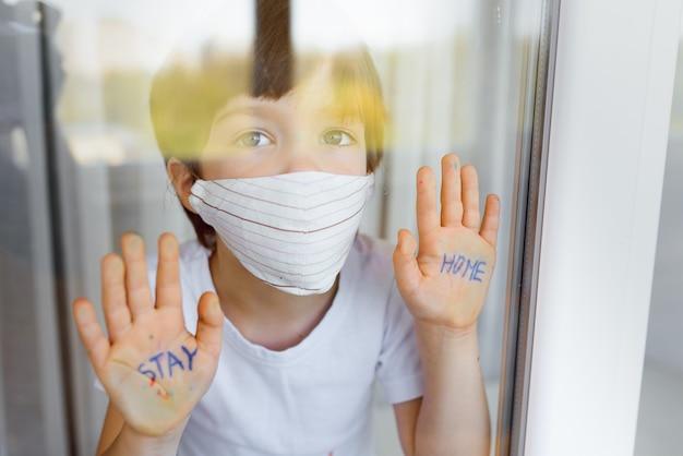 パンデミック分離-コロナウイルスの発生、covid-19