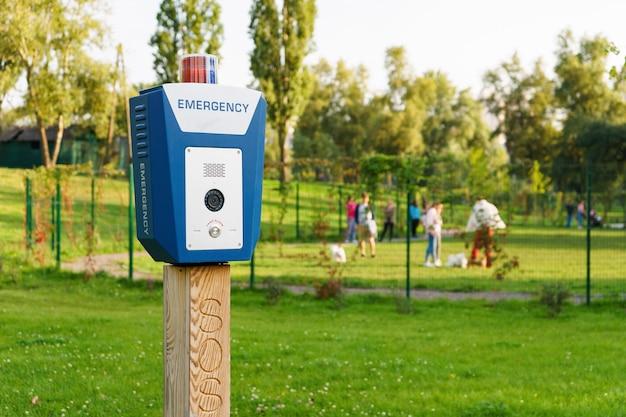 パニック警報、警察、公共公園の非常ボタン。ビデオカメラと上部に赤青の警告灯が付いた青いボックス