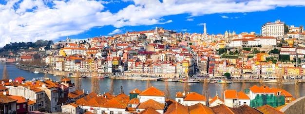 美しいポルトの町、ポルトガルの旅行とランドマークのパノラマ
