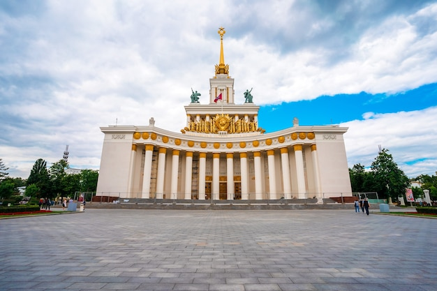 Panorama of vdnh public space in moscow