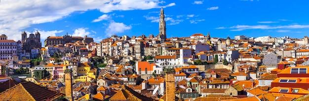 ポルトの町、ポルトガルの旅行とランドマークのパノラマの街並みの景色