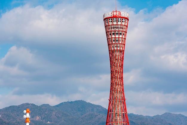 神戸ポートタワーと神戸関西港の全景
