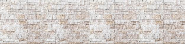 パノラマ広角ブラウンホワイトベージュトラバーチン壁レンガ壁アートコンクリートまたは石のテクスチャ背景