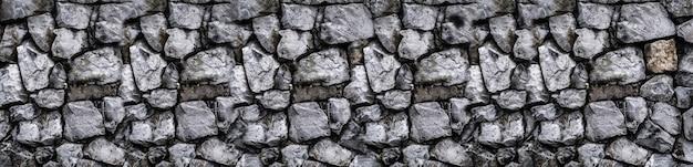 パノラマ広角スレート石壁テクスチャ背景